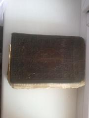 Продам книгу 1906 Г.В.