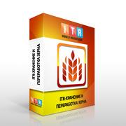 «1С: Предприятие Хранение и переработка зерна»