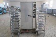 Жарочный шкаф в Костанае