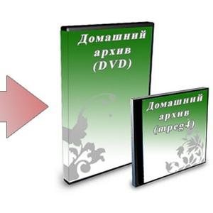 Оцифровка видео кассет Костанай