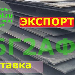 Лист 16Г2АФ