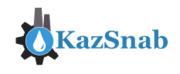 Компания KazSnab готова предложить широкий спектр услуг по снабжению.